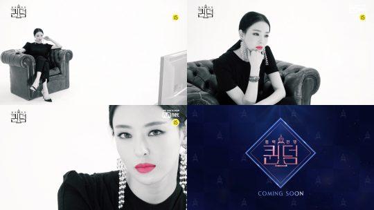 '퀸덤' 이다희 / 사진제공=Mnet