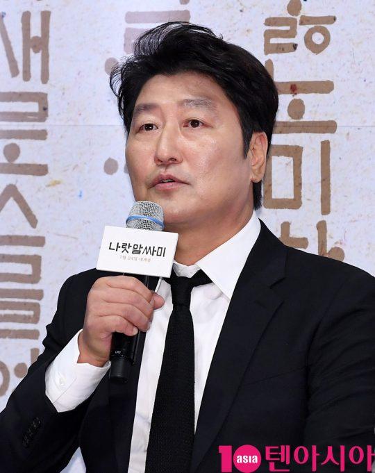 배우 송강호가 15일 오후 서울 강남구 삼성동 메가박스 코엑스에서 열린 영화 '나라말싸미' 언론시사회에 참석하고 있다.