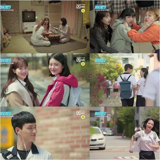 웹드라마 '에이틴'./ 사진제공=Mnet