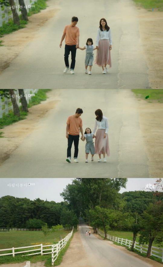 JTBC '바람이 분다' 방송화면.