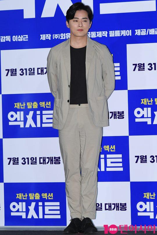 배우 조정석