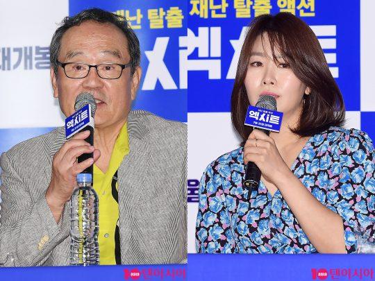 용남의 아버지와 누나로 등장하는 배우 박인환(왼쪽), 김지영. /이승현 기자 lsh87@