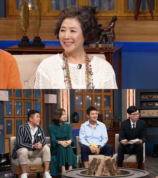'해투4' 고두심 (사진=KBS)