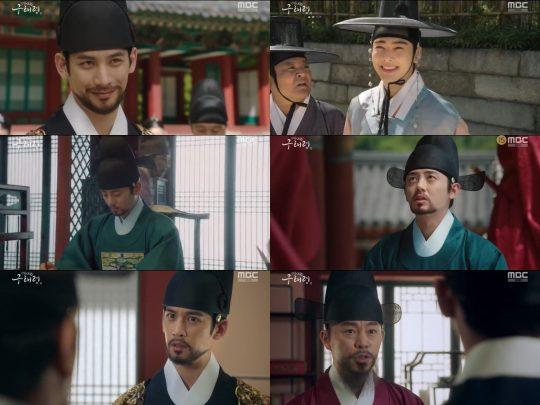 MBC 드라마 '신입사관 구해령' 방송 화면 캡처.