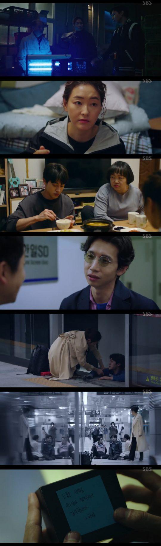 사진=SBS 수목 드라마 '닥터탐정' 방송 캡처