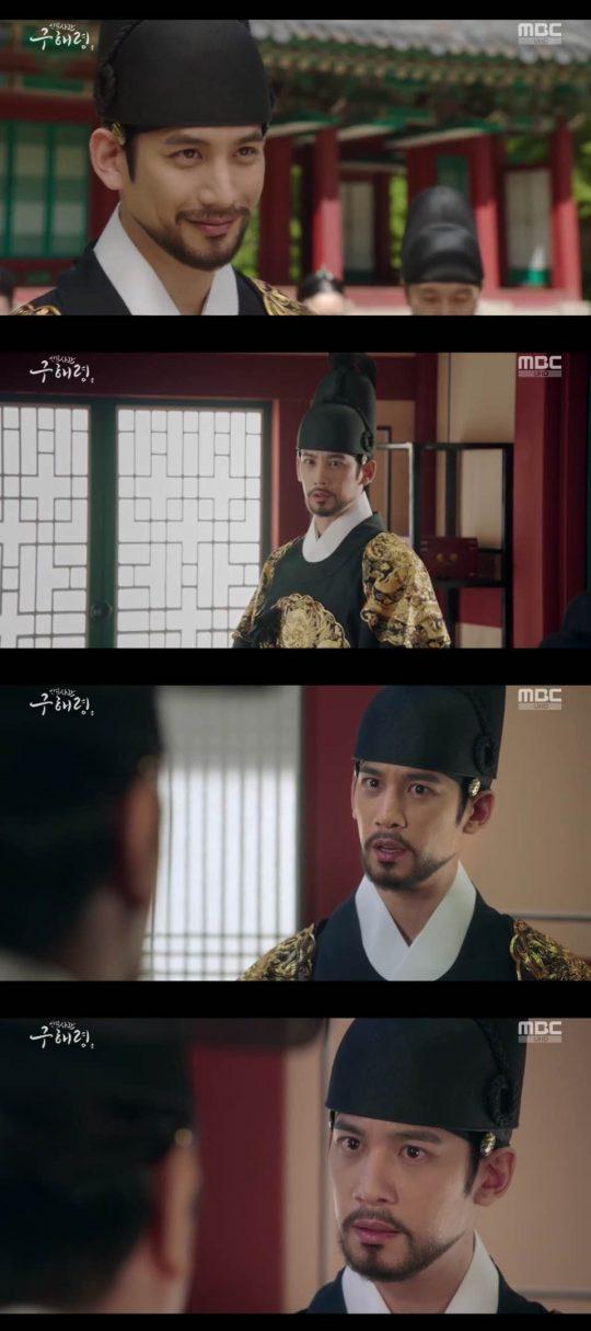 MBC '신입사관 구해령' 방송 화면.