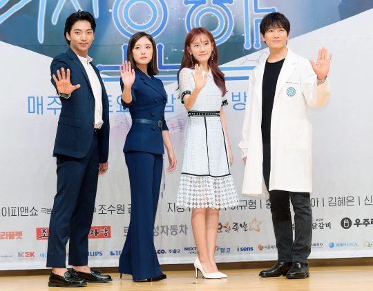 배우 황희(왼쪽부터), 이세영, 정민아, 지성