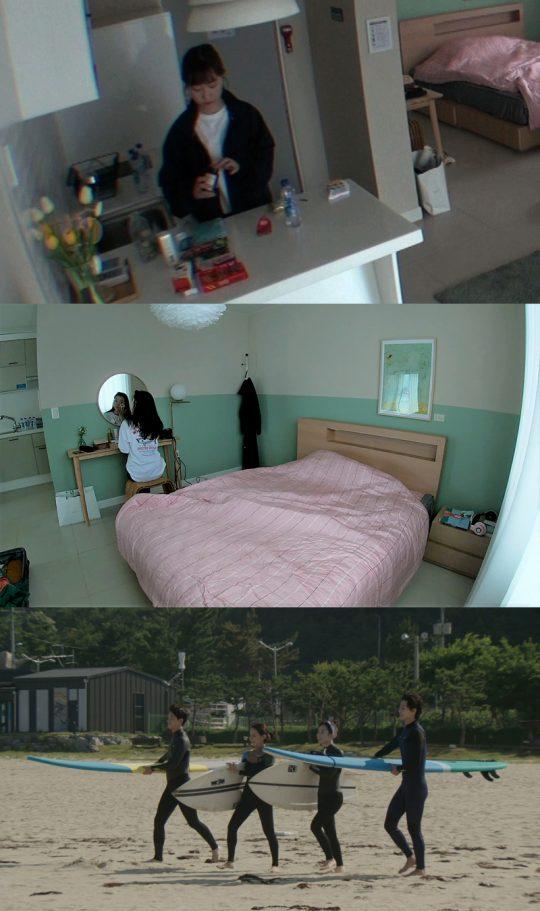 사진=JTBC '서핑하우스' 방송 화면