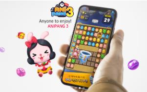 모바일 게임 애니팡3