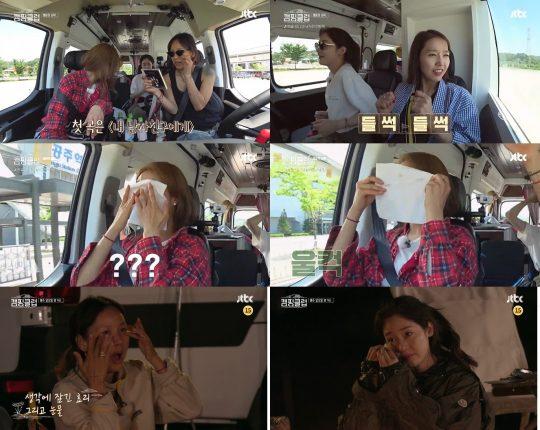 JTBC '캠핑클럽' 방송화면.