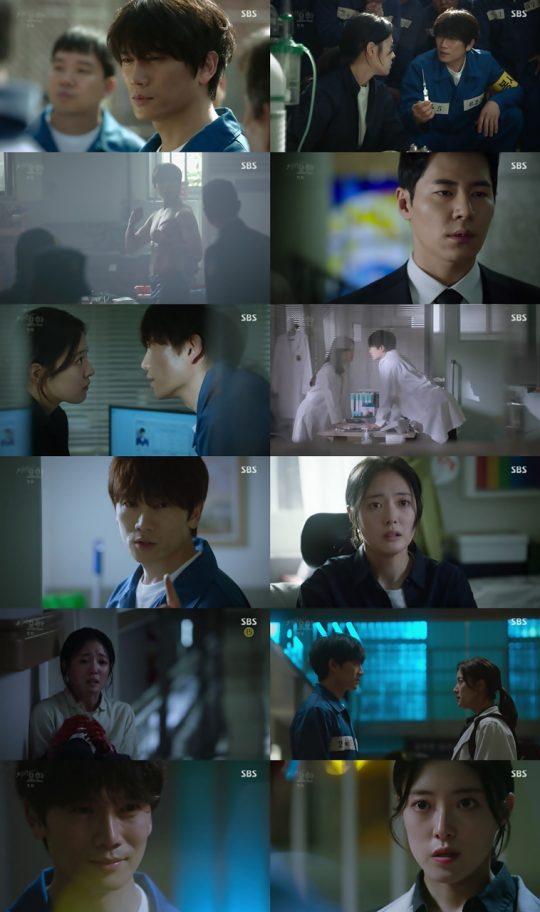 사진=SBS '의사 요한' 방송분 캡처