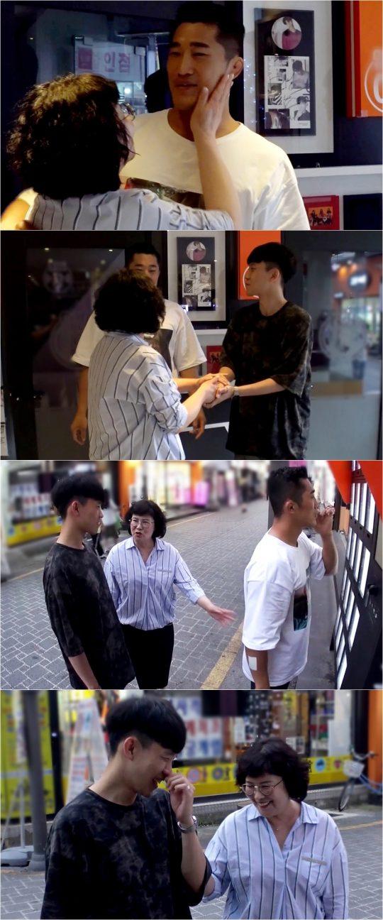 '전지적 참견 시점' 김동현 매니저와 김동현 어머니의 첫 만남. /사진제공=MBC '전지적 참견 시점'