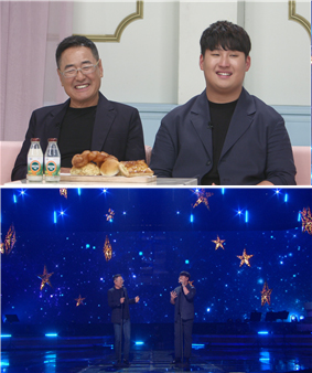 """가수 권인하(왼쪽), 임재현. /사진제공=KBS2 '불후의 명곡"""""""