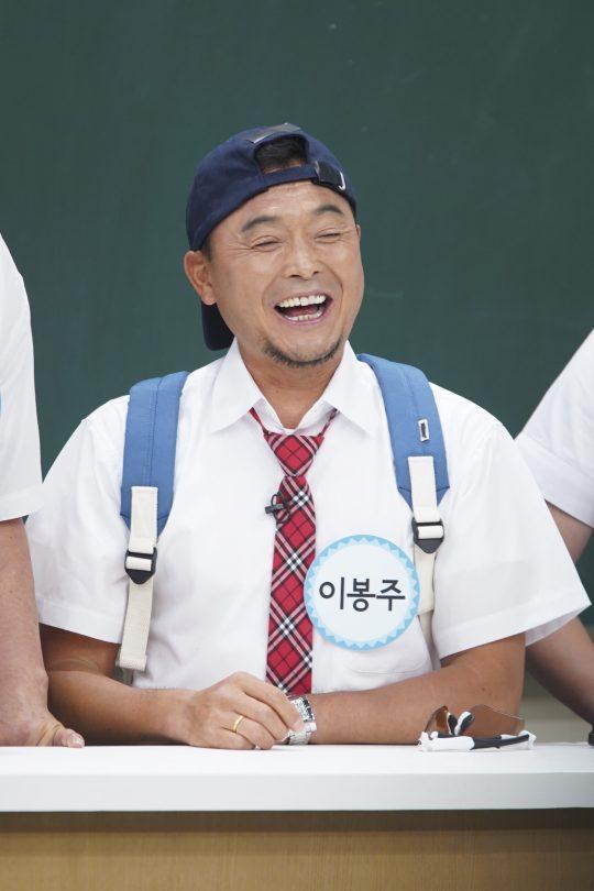 '아는 형님' 이봉주. /사진제공=JTBC