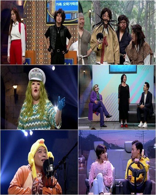 tvN 코미디 프로그램 '코미디빅리그./ 사진제공=tvN