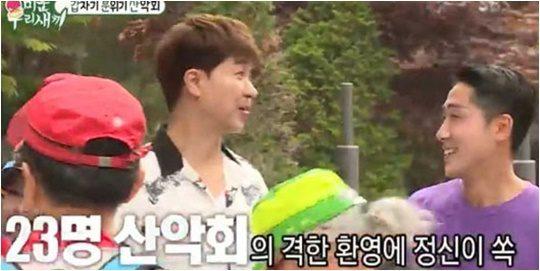 21일 방영된 SBS '미운 우리 새끼' 방송화면.