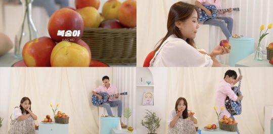 트랙스 출신 가수 정모의 솔로곡 '복숭아' 티저 / 사진제공=UNIMUSICRACE