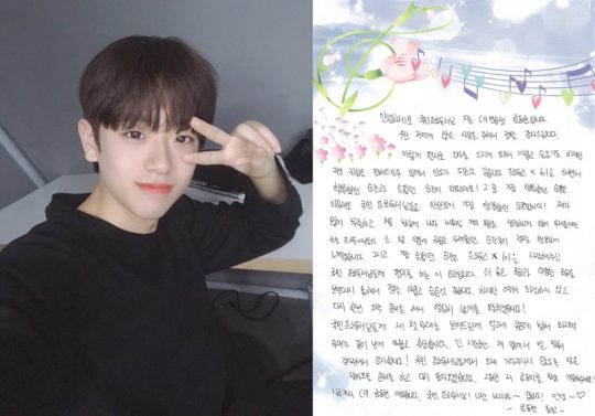 Mnet '프로듀스 X 101'에 출연한 연습생 금동현 / 사진제공= C9엔터테인먼트