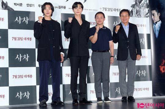 배우 우도환(왼쪽부터), 박서준, 김주환 감독, 안성기