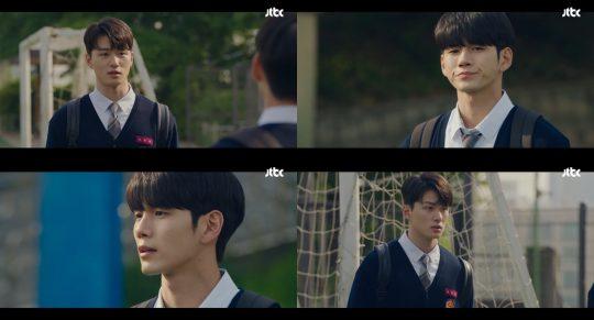 JTBC '열여덟의 순간' 방송화면.