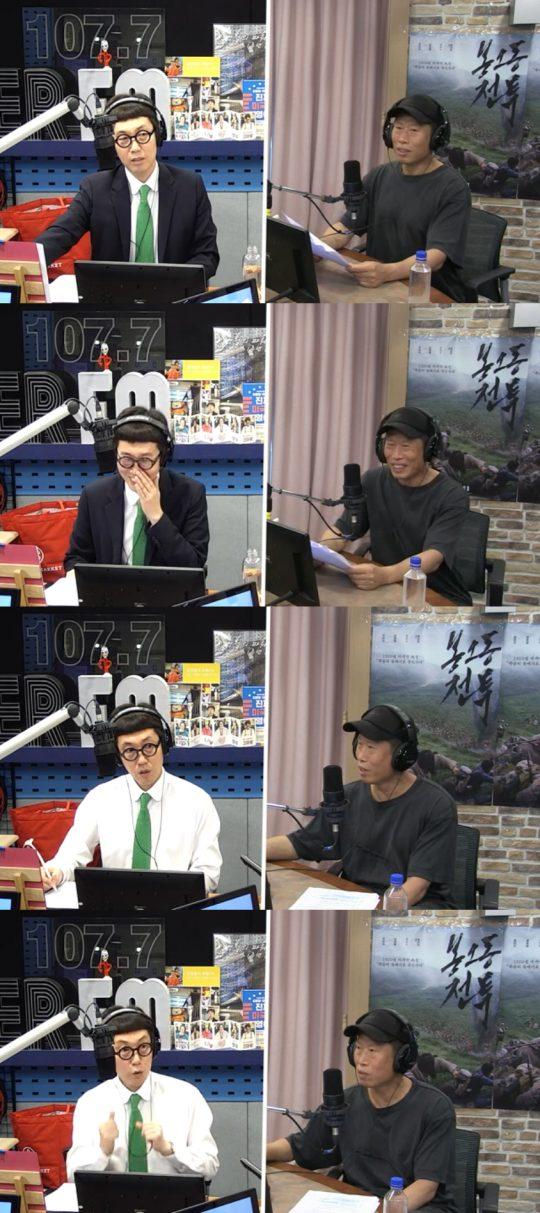 사진=SBS라디오 '김영철의 파워FM' 보는 라디오 캡처