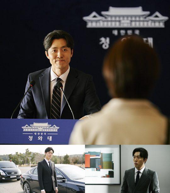 '60일, 지정 생존자'의 배우 이무생./사진제공=tvN