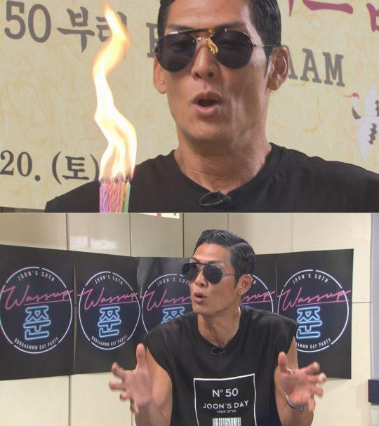 '본격연예 한밤'의 god 박준형./사진제공=SBS