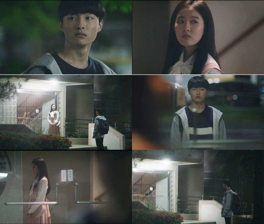 SBS 단편드라마 '17세의 조건'. 사진제공=SBS