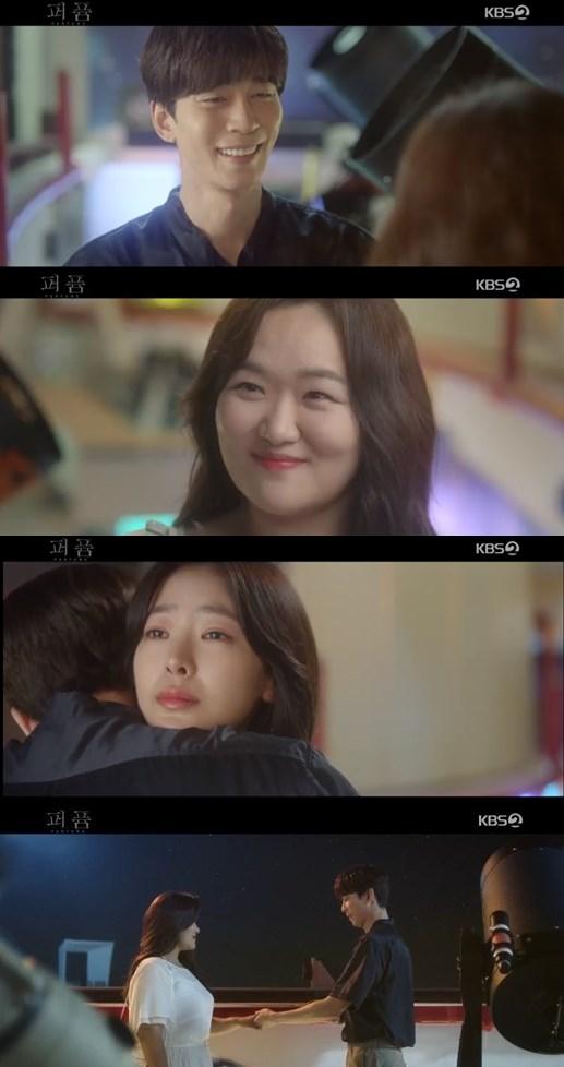 KBS2 월화드라마 '퍼퓸'의 신성록, 하재숙, 고원희. / 사진=KBS2 방송화면 캡처
