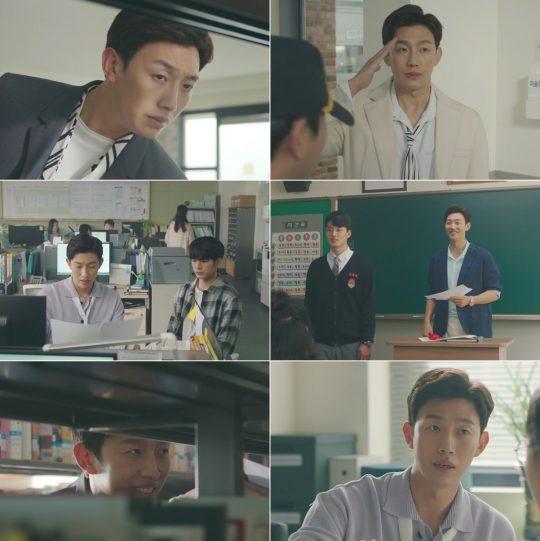 배우 강기영. / JTBC '열여덟의 순간' 방송화면