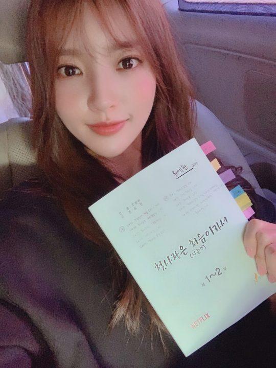 배우 홍지윤. /사진제공=키이스트