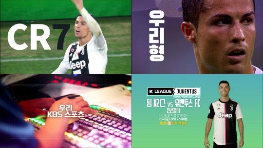 KBS 스포츠 방송 화면. /사진 제공=KBS 스포츠