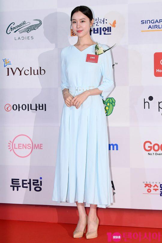 배우 김예원