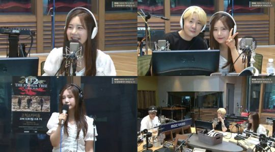 MBC FM4U '두시의 데이트 지석진입니다'에 출연한 송하예. /사진제공=MBC FM4U