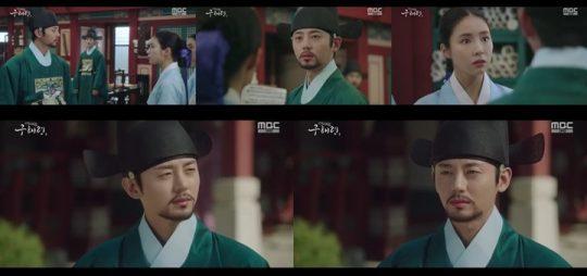 '신입사관 구해령' 방송 화면./사진제공=MBC