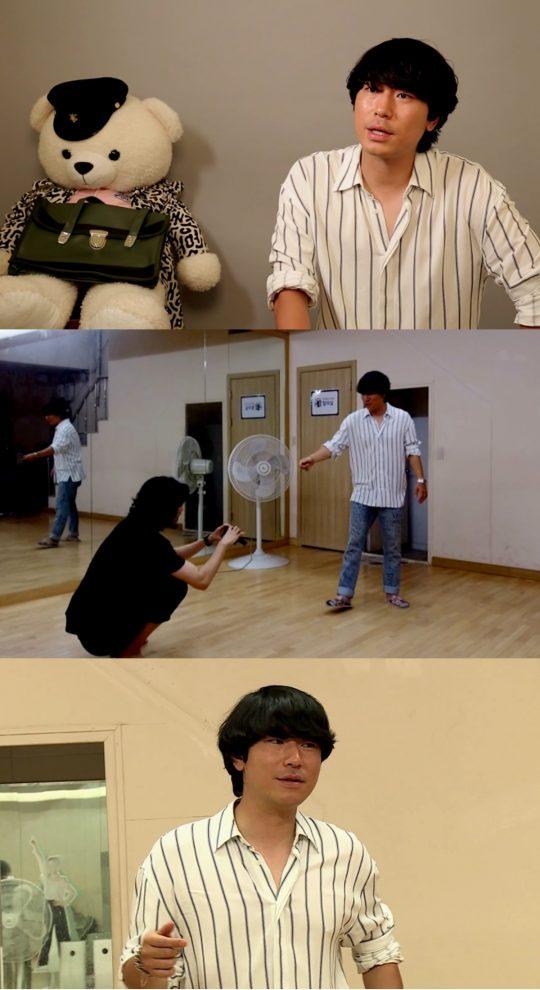 MBC '나 혼자 산다'. /사진제공=MBC