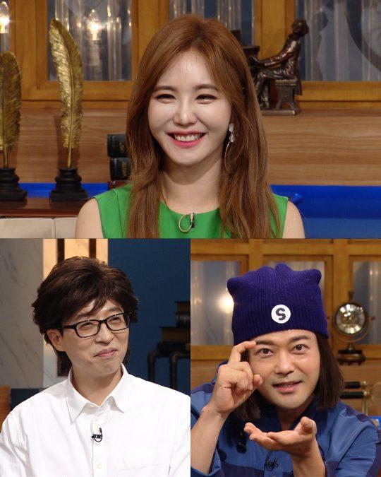 '해피투게더4' 강예빈(첫 번째 사진). /사진제공=KBS2 '해피투게더4'