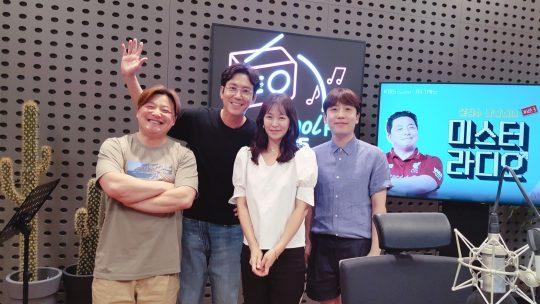 KBS 쿨FM '윤정수, 남창희의 미스터 라디오'. /사진제공=KBS 쿨FM