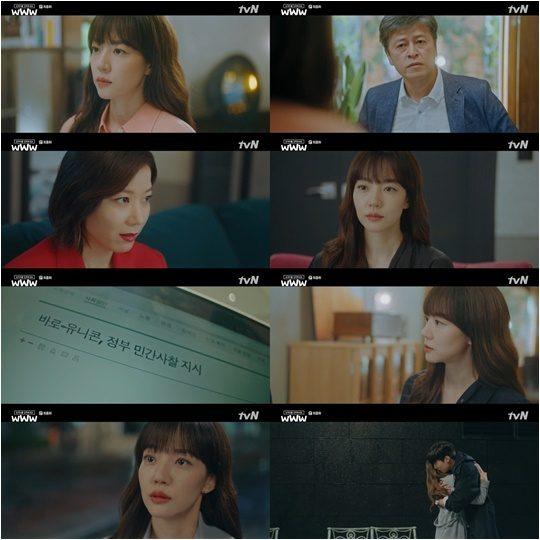 배우 임수정./ 사진= vN 수목드라마 '검블유' 방송화면 캡처