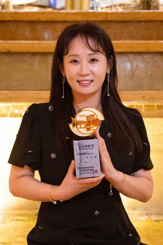 배우 김선영. / 제공=젤리피쉬