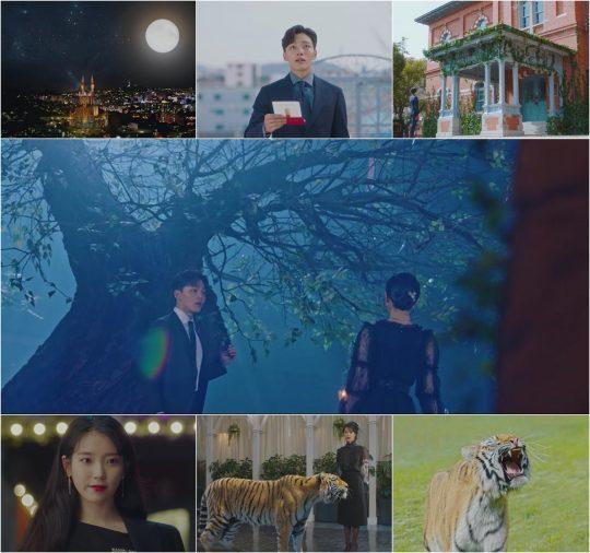 '호텔 델루나' 방송 화면. /사진제공=tvN