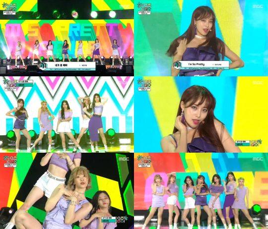 '쇼 음악중심' 네이처./ 사진=MBC 방송화면