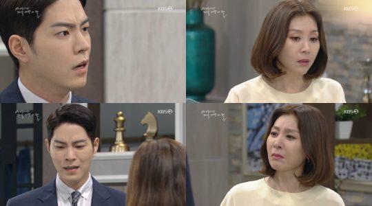 KBS2 '세상에서 제일 예쁜 내 딸' 방송화면.