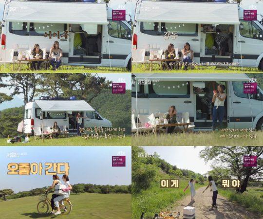 JTBC '캠핑클럽' 방송화면. /