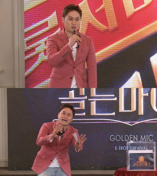 KNN '골든마이크'. /사진제공=KNN, JJ엔터테인먼트