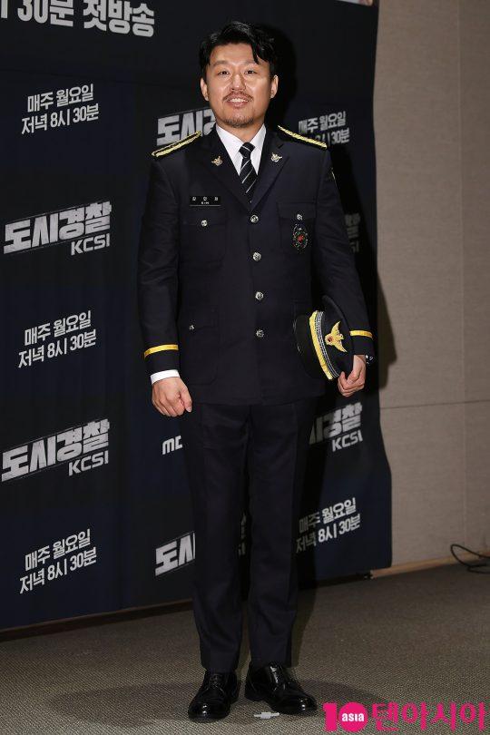 배우 김민재
