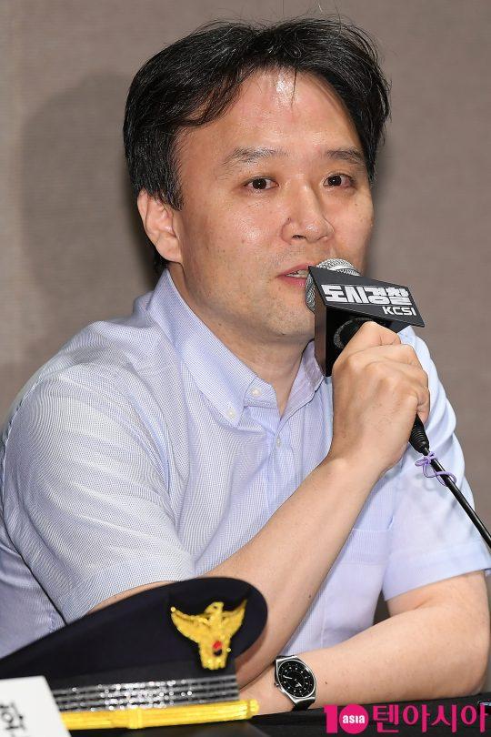 조범 센터장이 29일 오전 서울 상암동 스탠포드호텔에서 열린 MBC에브리원 '도시경찰:KCSI' 제작발표회에 참석해 인사말을 하고 있다.