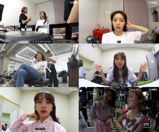 유튜브 채널 '나는이혜리'. /사진제공=크리에이티브그룹ING