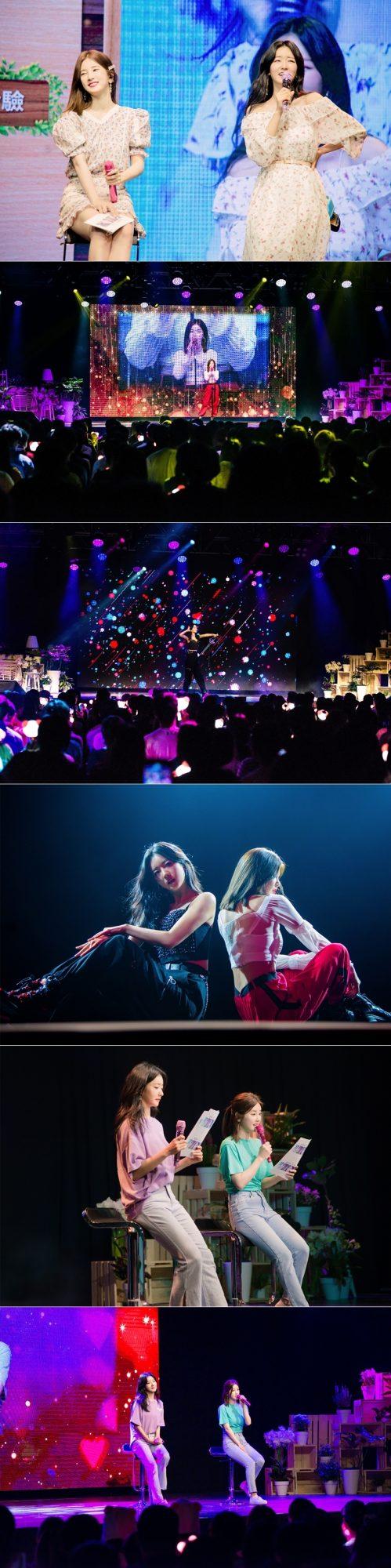 에이핑크 초롱·보미의 대만 팬미팅 모습.  /사진제공= 플레이엠엔터테인먼트