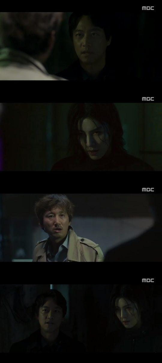 MBC '검법남녀2' 마지막회 쿠키 영상.